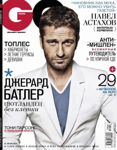 Gerard Butler GQ Russia Cover